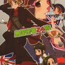 Axis Powers Hetalia Doujinshi YH72 by Tekeru UK , Japan , China