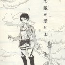 Levi x Eren YAT28 ADULT 18+ Doujinshi Attack on Titan Shingeki no Kyojin