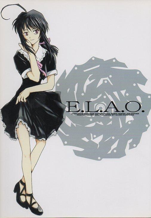 EL7 ADULT 18+ Doujinshi Love Hina E.L.A.O. by Junk Arts 32 pgs