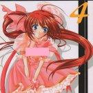 ADULT 18+ Doujinshi EC9 Comic PartybyHigh Risk Revolution Mizuki centric34