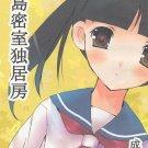 ADULT 18+ Doujinshi ES33 Sayonara Zetsubo Sensei by ShigehiraKirikomori centric28 pages