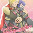 YFF47 Final Fantasy Type-0Doujinshi by GT-KF9 x Kurasame28 pages