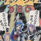 NY12 Doujinshi Lucky Star D.O.C. by Sakugai	Penguing	All Cast	20 pages