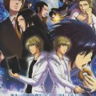 YDN63 Death Note Doujinshi Yotsuba Hardby Omega 2DAll Cast52 pages