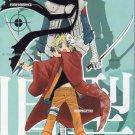 YN14 Naruto Doujinshi Kyugata by Ai Tenkawa Kakashi x Naruto 34 pages