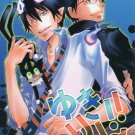 YBE11 ADULT 18+ Blue Exorcist Doujinshi by IQ3000Yukio x Rin30 pages