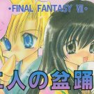 YFF17 Final Fantasy 7	 Doujinshi by Tsushima Yuzumi	Cloud x Tifa	36 pages