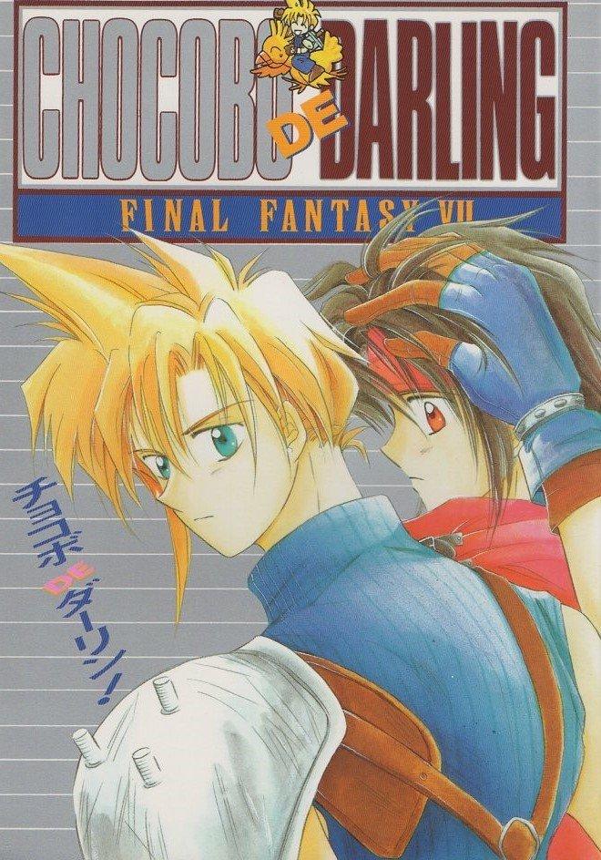 YFF27 Final Fantasy 7 Doujinshi Chocobo de Darlingby Nabarl KoutaCloud x Vincent48 pages