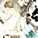 YDN4 Death Note	Doujinshi Coma	by Ukya & Sakuya	All Cast	34 pages