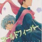 YK10Kuroko no BasukeDoujinshi Cold Feverby Vitamin KisskissKagami x Kuroko24 pages
