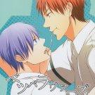 YK21 Kuroko no BasukeDoujinshi by Betsubara + LoversKagami x Kuroko40 pages