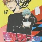 YK23 Kuroko no BasukeDoujinshi Fudanshi no HonkaiKagami x Kuroko26 pages