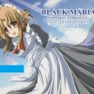 EH37 Hayate the Combat Butler ADULT 18+ Doujinshi Black Mariaby NoppikiyaMaria, Klaus 20 pages