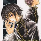 YC13 Code Geass	18+ ADULT Doujinshi Right of the King	by Eikichi	Suzaku x Lelouch	26 pages