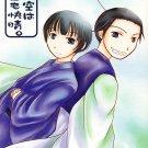 YH29 Hetalia Doujinshi by Hiidsuru Kuni no KochakanAll Asian cast, UK28 pages