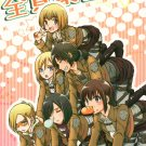 YAT12 Attack on Titan Doujinshi 104th Fanbook		All Cast	24 pages