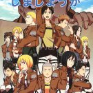 YAT43 Attack on Titan Doujinshi by Kusso 	All cast	28 pages