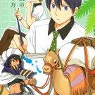 YI11Free! Iwatobi Swim Club Doujinshi How to make the legend All Cast44 pages