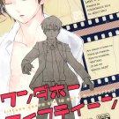 YAT50 Attack on Titan Shingeki no Kyojin 18+ ADULT DOUJINSHI by Tokinokouji Levi x Eren