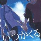 YI40 Free! Iwatobi Swim Club Doujinshi  18+ ADULT by crocecaHaruka x Rin