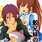YI44 Free! Iwatobi Swim Club Doujinshi  by ukkariRin & Gou centric28 pages