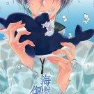 YI63 Free! Iwatobi Swim Club Doujinshi  R15 Makoto x Rin32 pages
