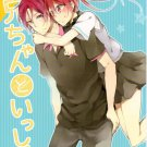 YI68 Free! Iwatobi Swim Club Doujinshi by K-me!	Rin & Gou centric	20 pages