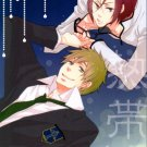 YI86 Free! Iwatobi Swim Club Doujinshi  18+ ADULT by princessgigolo Makoto x Rin	28 pages