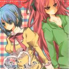 NY14Puella Madoka MagicaDoujinshi by Yotukuro 37Kyoko x Sayaka16 pages
