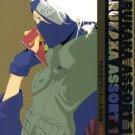 YN30 Naruto Doujinshi R18 ADULT Narukaka Assort 1 + 2Kakashi x Naruto184 pages