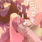 YT37 Tales of Vesperia Doujinshi R18 ADULT  Flynn x Yuri22 pages