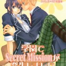 YT43 Tales of Vesperia Doujinshi R18 ADULT  Secret Mission	by Secret Garden	Flynn x Yuri	28 pages