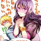YT48 Tales of Vesperia Doujinshi Flynn x Yuri 24 pages