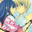 YT54 Tales of Vesperia Doujinshi Flynn x Yuri 40 pages