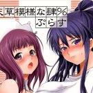 EC23A certain magical index18+ ADULT DOUJINSHI by SazTouma x Kaori32 pages