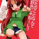 NY25 Puella Madoka Magica Doujinshi Kyoko x Sayaka16 pages