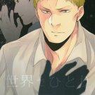 YAT77Attack on Titan Doujinshi by IpheionBertolt x Reiner18 pages