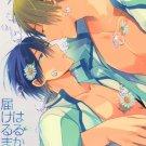 YI92Free! Iwatobi Swim Club Doujinshi by Nimoda AiMakoto x Haruka20 pages