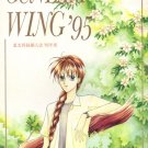 YG52Gundam Wing 18+ ADULT Doujinshi Gundam Wing '95AnthologyAll Cast106 pages