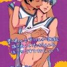 YK140Kuroko no Basuke 18+ ADULT Doujinshi by GDKuroko x Aomine16 pages