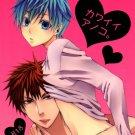 YK82Kuroko no Basuke18+ ADULT Doujinshi by SamuriderKagami x Kuroko20 pages