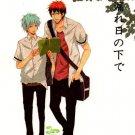YK98Kuroko no BasukeDoujinshi Kagami x Kuroko12 pages