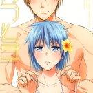 YK55Kuroko no BasukeR18 ADULT Doujinshi by AkatsukiroKise x Kuroko34 pages