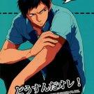 YK116Kuroko no Basuke Doujinshi by Latte.macoAomine x Kuroko32 pages