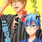 YK130Kuroko no Basuke18+ ADULT Doujinshi by KiteiKise x Kuroko20 pages