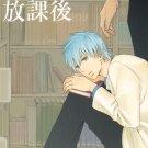 YK142Kuroko no Basuke R15 Doujinshi by zizzAomine x Kuroko 22 pages