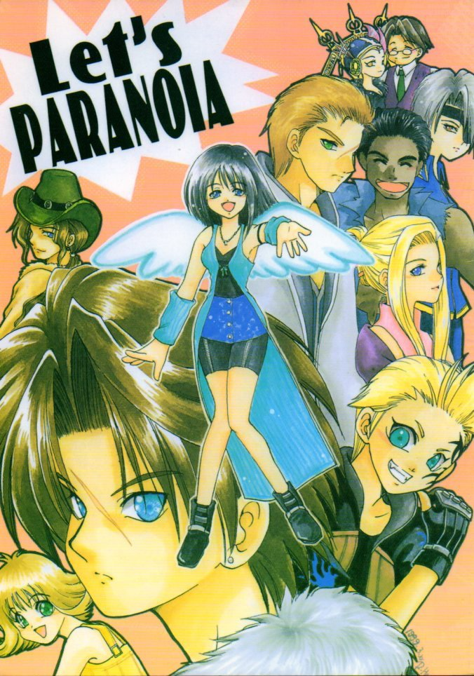 YFF13	Final Fantasy 8	Doujinshi Let�s Paranoia by 	Lazies	All Cast	24 pages