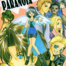 YFF13	Final Fantasy 8	Doujinshi Let's Paranoia by 	Lazies	All Cast	24 pages