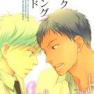 YK35Kuroko no BasukeR15 Doujinshi by Soul Flower CreekAomine x Kuroko22 pages