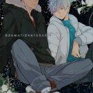 YK40Kuroko no Basuke18+ ADULT Doujinshi Dramatic x Ataraxiaby chachaAomine x Kuroko48 pages